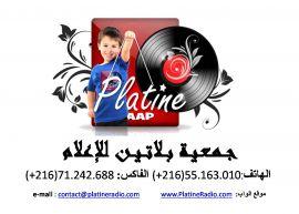 Platine Media