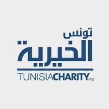 TUNISIA CHARITY