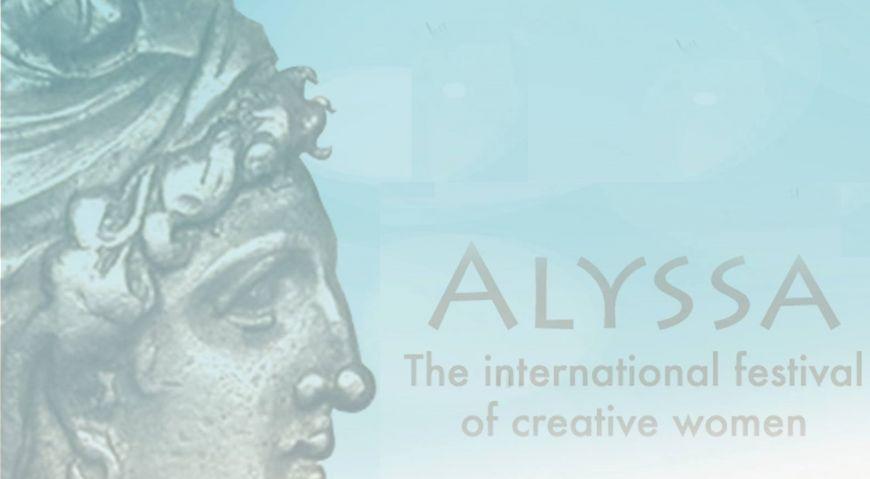 The International Festival of Creaive Women :: ملتقى عليسة الدولي للمبدعات