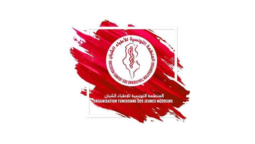 Tenues de travail médicales Hôpital de Sfax