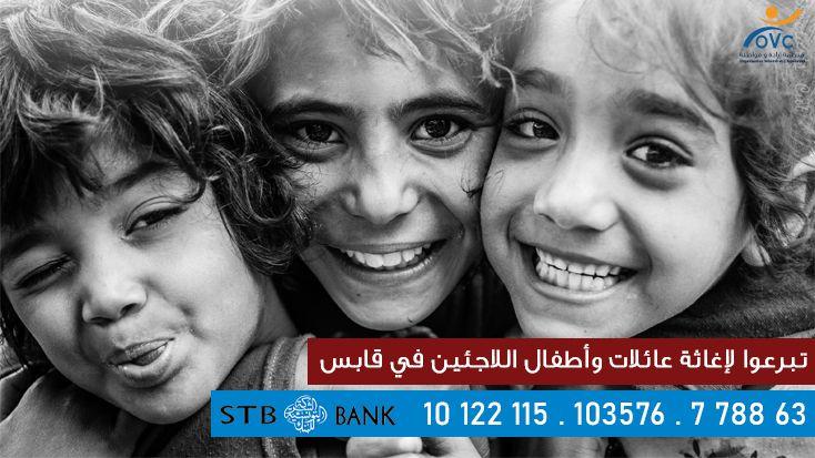 ! ساعدوا في حماية 50 عائلة سورية