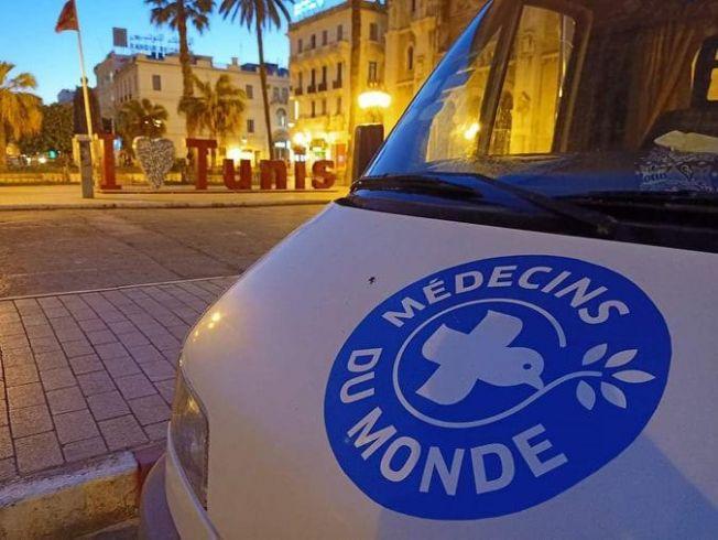 Médibus - Faciliter l'accès à la santé des personnes vulnérables dans le Grand Tunis