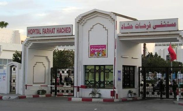 Collecte pour les CHU de Sousse  et Monastir