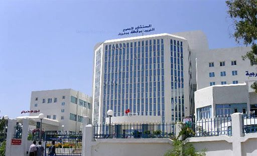 Collecte pour l'Hôpital Régional Habib Bougatfa de Bizerte - COVID-19